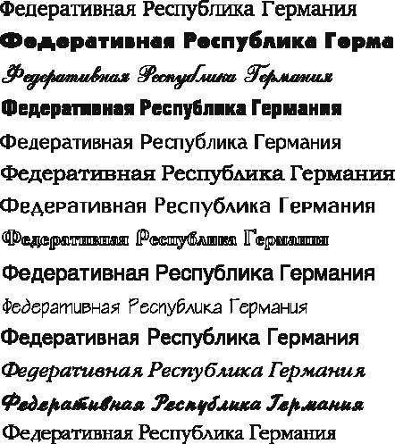 kyrillisch